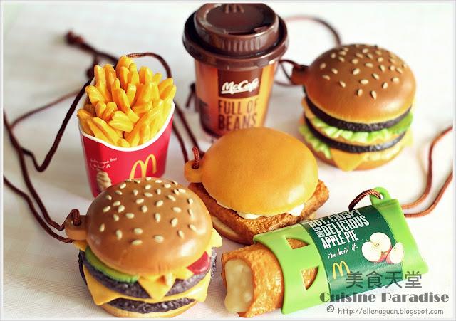 Cuisine paradise eat shop and travel 2011 mcdonald 39 s for Cuisine paradise