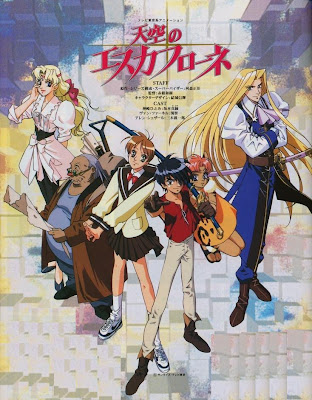 anime vision of escaflowne
