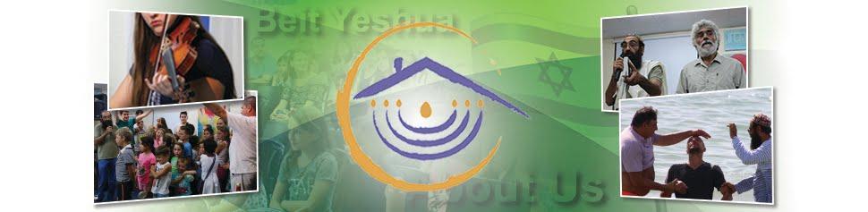 Собрание Бейт Йешуа Бат-Ям