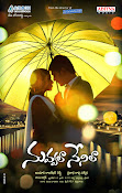 Nuvvala Nenila wallpapers varun sandesh poorna-thumbnail-5