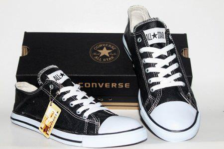 Sepatu Converse Leather Hitam
