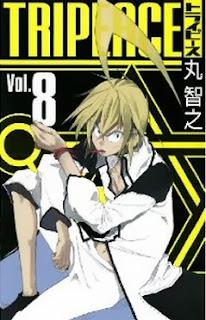 トライピース 第01-08巻