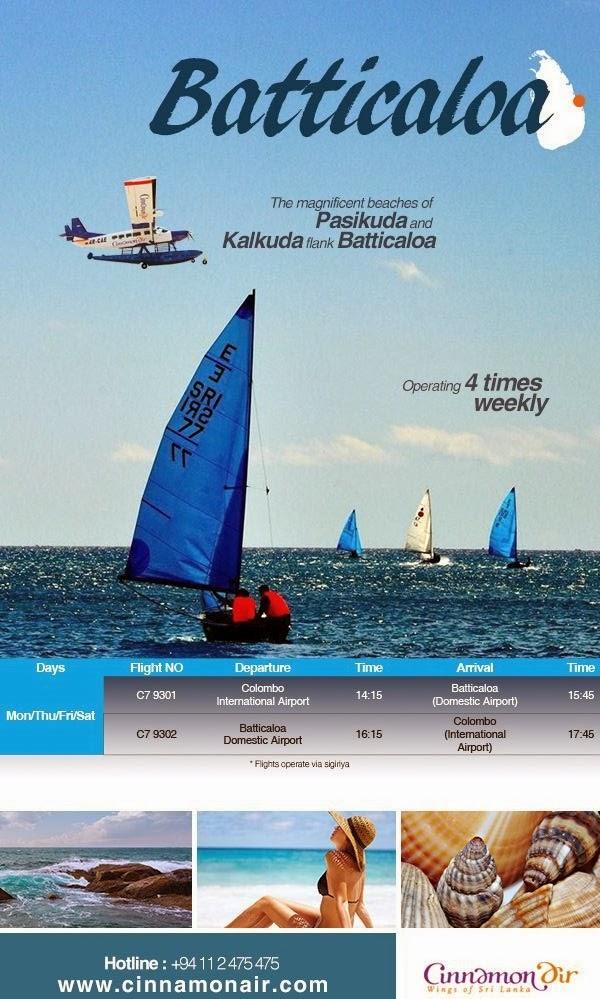 http://www.cinnamonair.com/?utm_source=eblast&utm_medium=email&utm_content=daily_mail&utm_campaign=batticaloa_2013_1