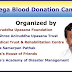Blood Donation Camp in Mumbai By Shree Aniruddha Upasana Foundation (12-April-2015)