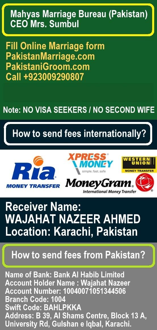 Pakistani Matrimonial, Pakistani Matchmaker, Pakistani bride, Pakistani Shadi dafter, Pakistani Zar