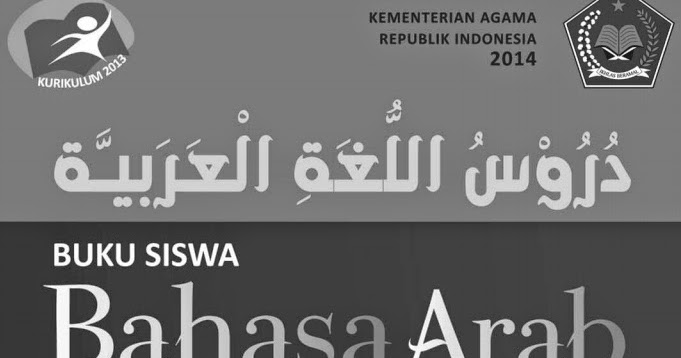 DOWNLOAD BUKU PAI & BAHASA ARAB KURIKULUM 2013 MA KELAS 10 ...