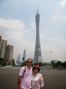 Canton Tower, Guangzhou 广州小蛮腰