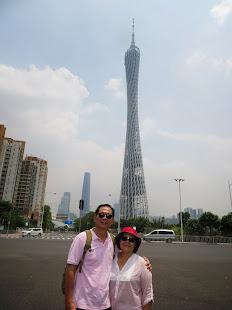 Canton Tower, Guangzhou 广州小蛮腰