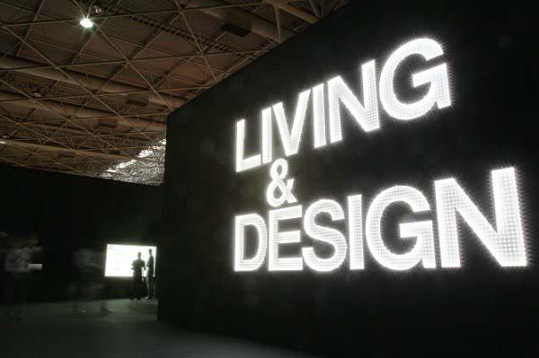リビング&デザイン | インテックス大阪