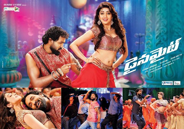 Dynamite Movie HD Posters  Deva Katta | Manchu Vishnu | Pranitha Subhash