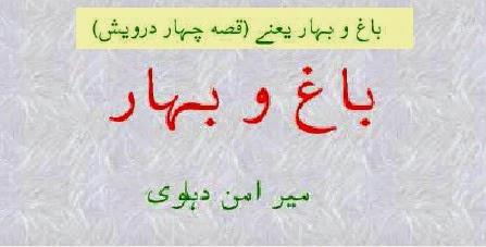 http://books.google.com.pk/books?id=ps_fBAAAQBAJ&lpg=PA1&pg=PA1#v=onepage&q&f=false
