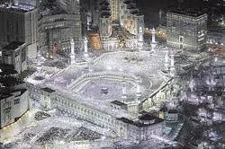 Masjidil Haram Makkah Arab Saudi