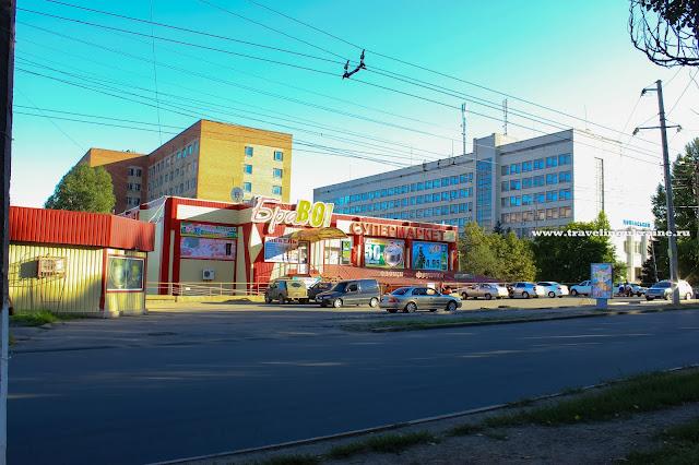 Супермаркет Браво Славянск Артема