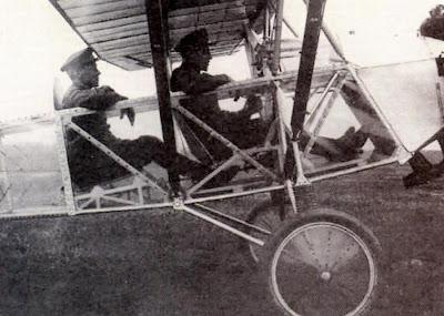 АИР-4ПС