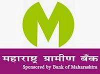 Maharashtra Gramin Bank Recruitment 2013