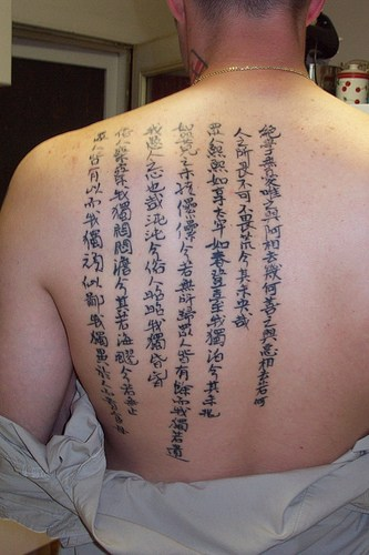 chinese quotes tattoos