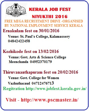 KERALA JOB FEST 2016