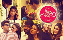 12 Lakhs Hit – Raja Rani Trailer