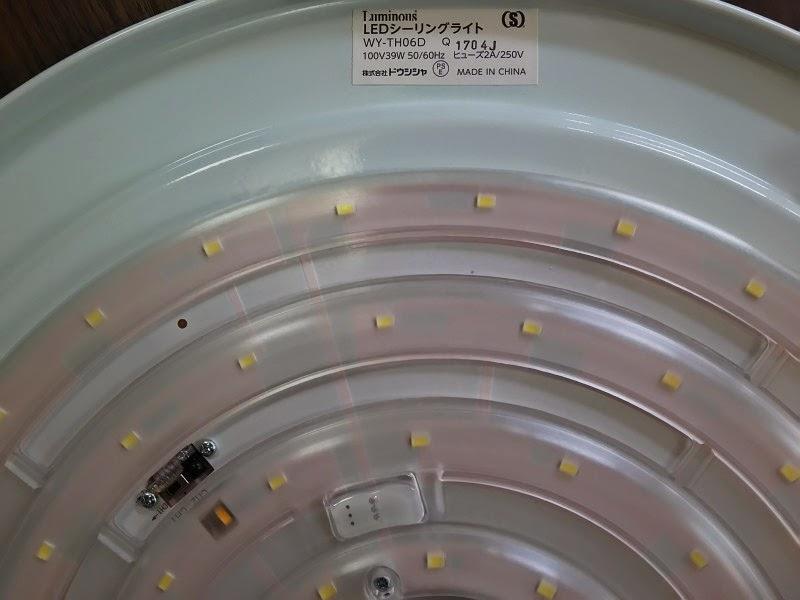 LEDシーリングライト(2
