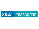 Skai TV Greece