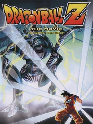 Dragon Ball Z: El Hombre Mas Fuerte Del Mundo – DVDRIP LATINO