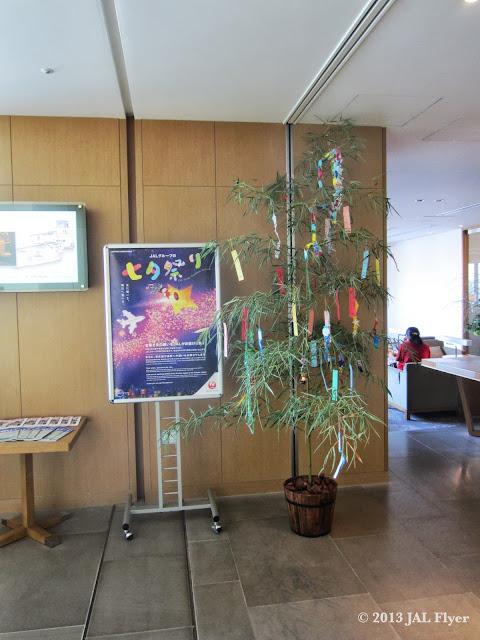 JAL set up bamboo trees at Tokyo Narita Sakura Lounge for Tanabata Festival 2011