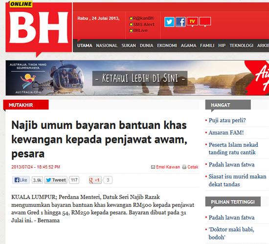 Najib umum bayaran bantuan khas kewangan aidilfitri 2013