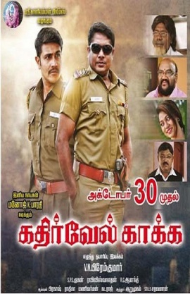 Watch Kathirvel Kakka (2015) DVDScr Tamil Full Movie Watch Online Free Download