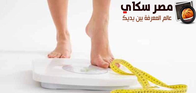 25 طريقة لتنقيص الوزن بدون رجيم