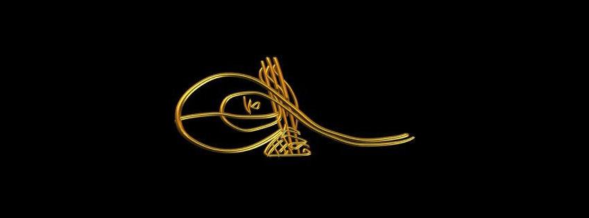 sultan dördüncü murat tuğrası
