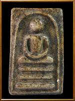 http://tubtimthong-amulet.blogspot.com/2015/07/blog-post_74.html