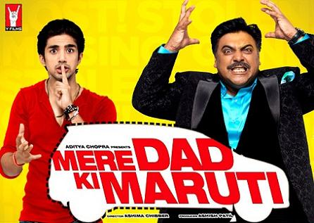 Mere Dad Ki Maruti Movie Download Free