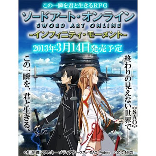 Sword Art Online - Infinity Moment - The Complete Guide | Otaku.co.uk