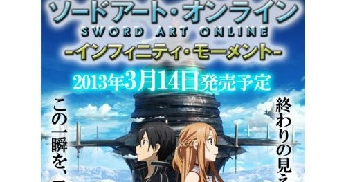 Sword art online infinity moment english release date