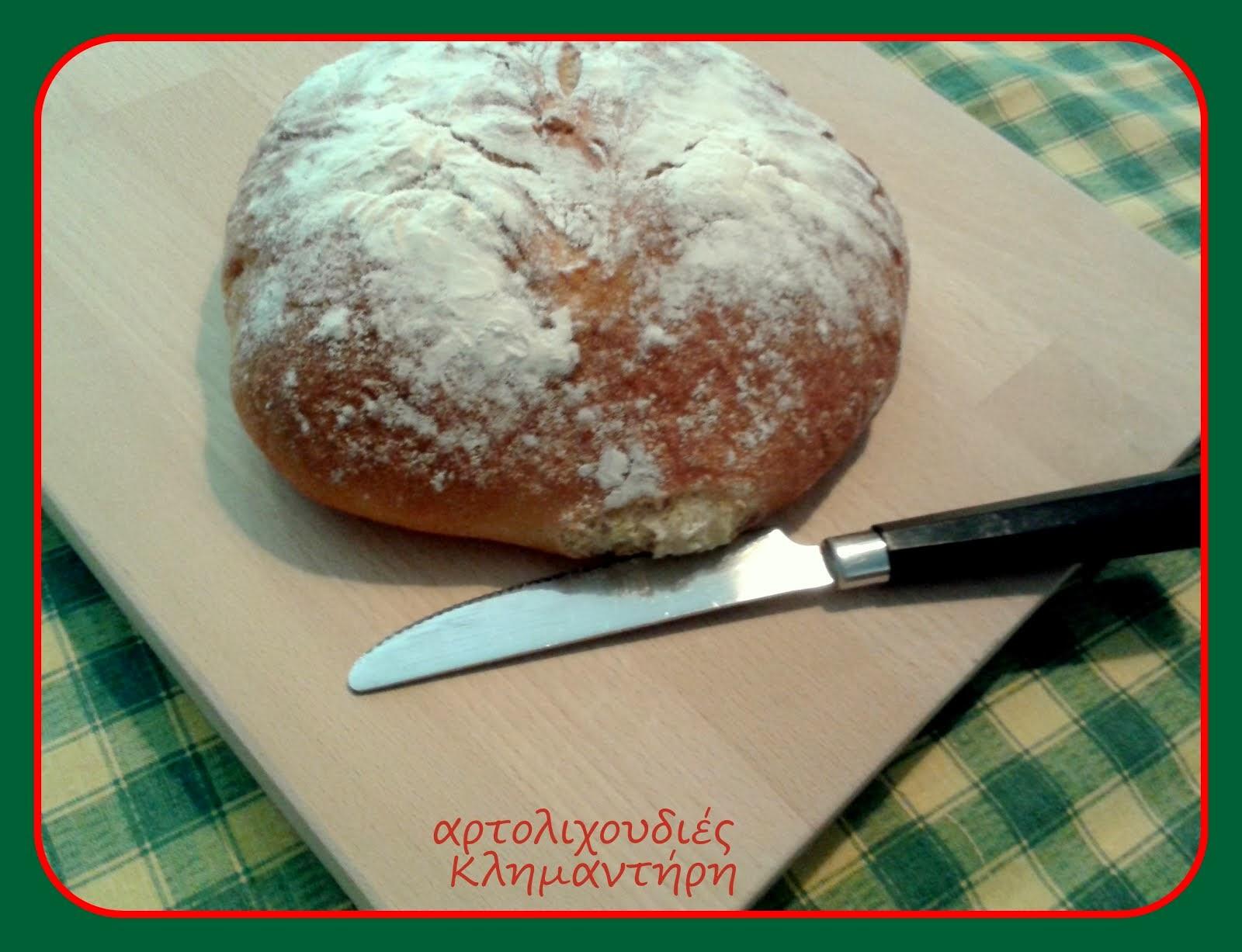 Μετσοβίτικο ψωμάκι!