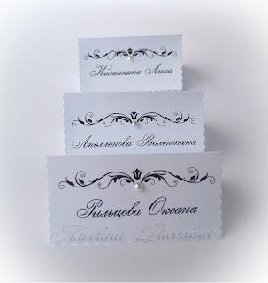 банкетные карточки для рассадки гостей