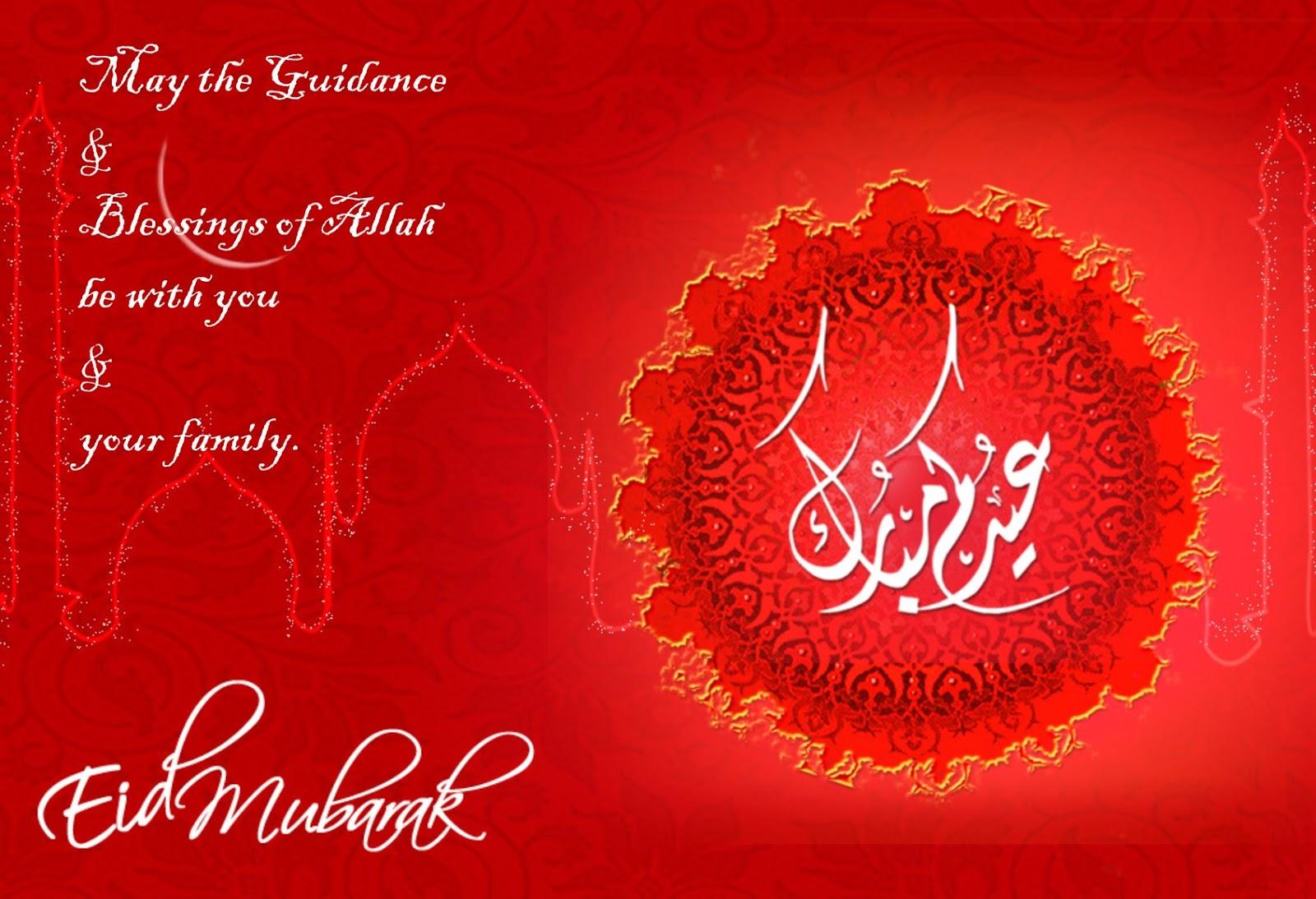 Eid Mubarak Cards Free Download Happy Bakra Eid Mubarak 2013 Best