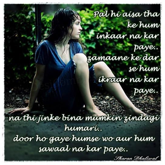 Hindi Comments Sad Love