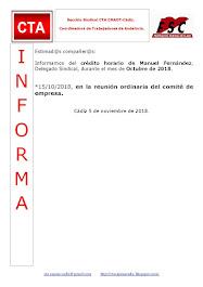 C.T.A. INFORMA CRÉDITO HORARIO MANUEL FERNANDEZ, OCTUBRE 2018