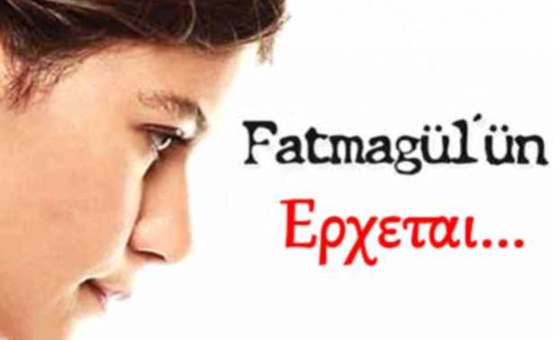Written By darwin on Παρασκευή, 4 Ιανουαρίου 2013