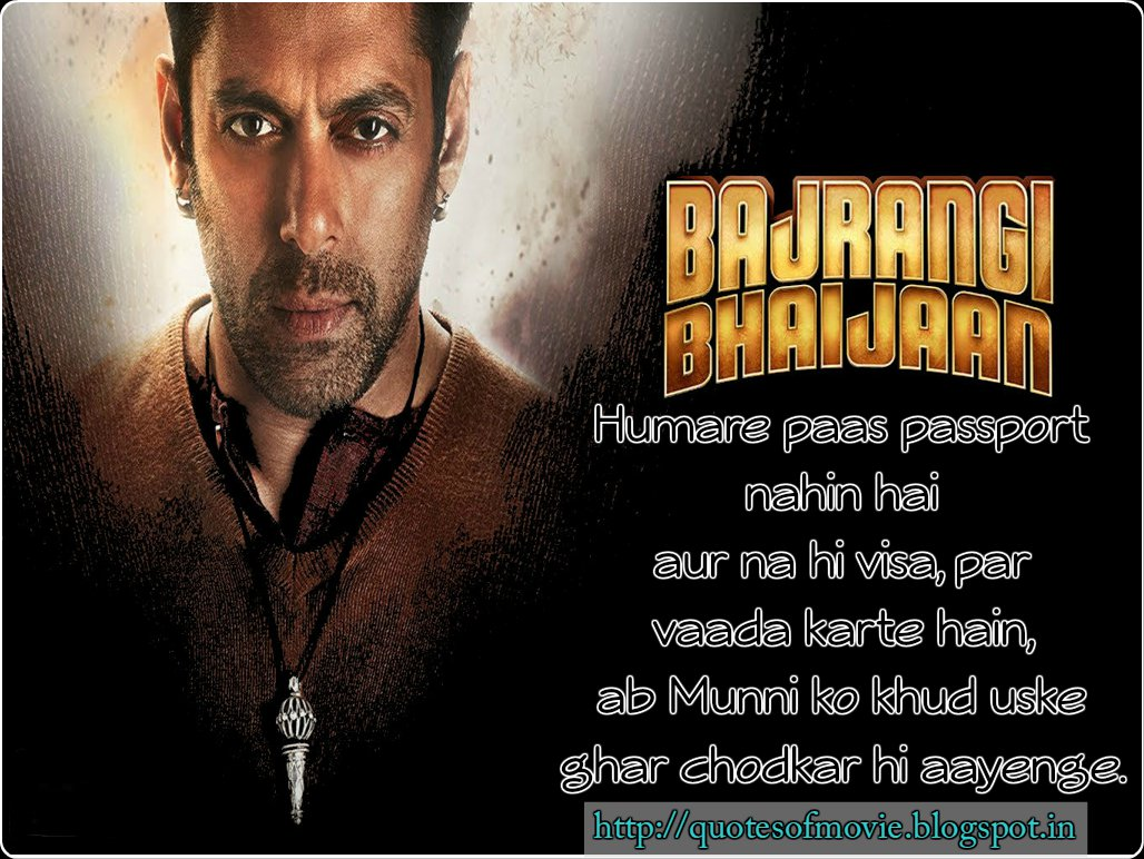 Salman Khan Dialogues Wallpaper Dialogues Salman Khan
