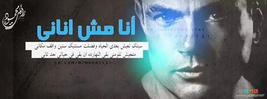 كلمات اغنية انا مش اناني عمرو دياب البوم شفت الايام