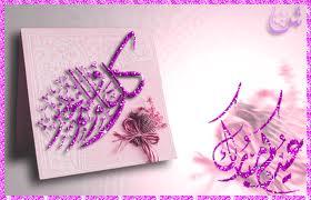 http://sohba-liberter.blogspot.com/