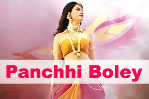 Panchhi Boley