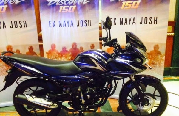 Newly Upcoming Bajaj Discover 150f Images Specs Price 2015 Bike