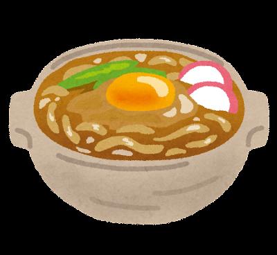 味噌煮込みうどんのイラスト