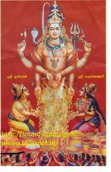 Sound Hindu GOD Photo LORD KUBERA