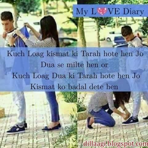My Love Diary ~ Bandhan - Pyara Sa Rishta