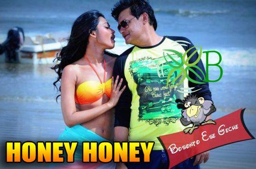 Honey Honey from Boshonto Ese Geche Movie