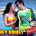 HONEY HONEY LYRICS - Boshonto Ese Geche | Ujjaini Mukherjee, Timir Biswas